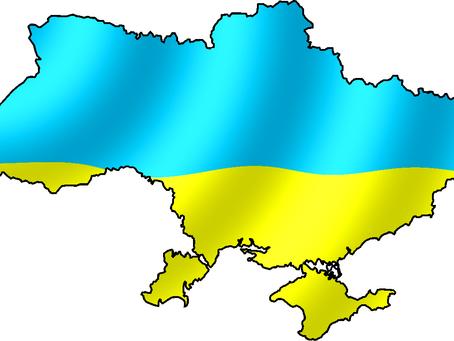 Доставка в Украину. Праздничные дни.