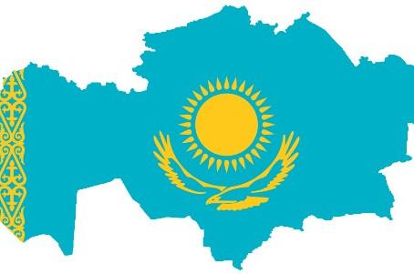 Доставка в Казахстан.Праздничные дни