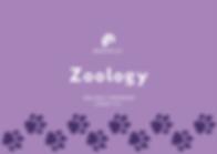 Zoology Holiday Program (Emma).png