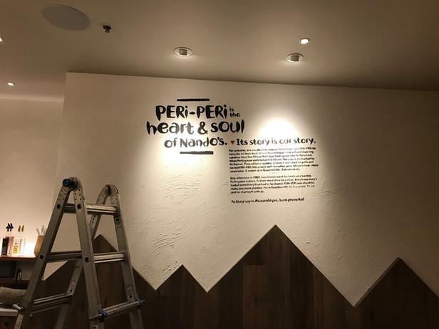 Nando's Peri Peri - Shit Render Wall (2)