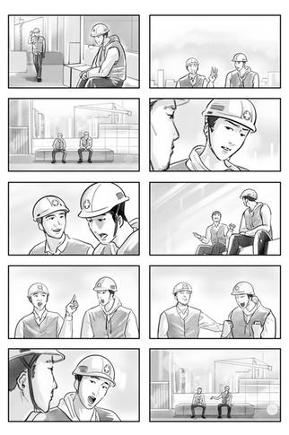 근로복지공단