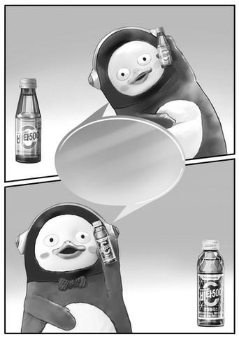 비타500 광고시안