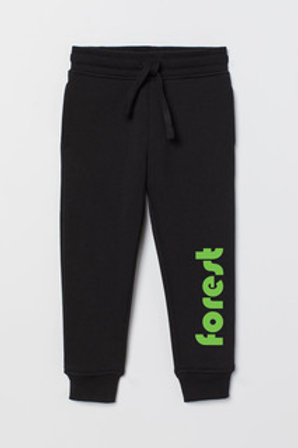Forest Joggers Design 1