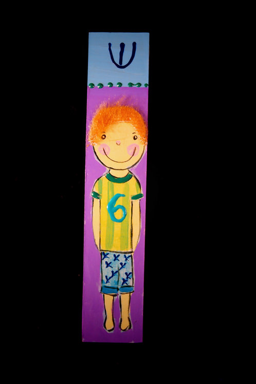 Children's Mezuzah - Boy Number 6