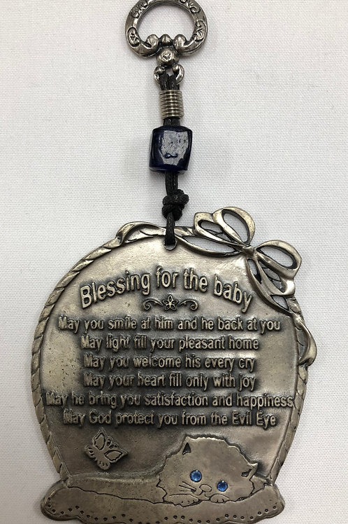 Metal Wall Pendent - Blessing For the Baby