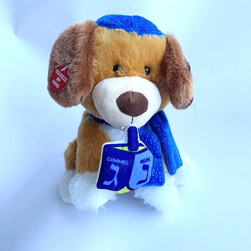 Dreidel Pup Animated Stuffed Animal Plush