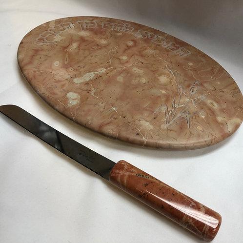 Jerusalem Stone Oval Challah Serving Tray and Slicing Knife Set