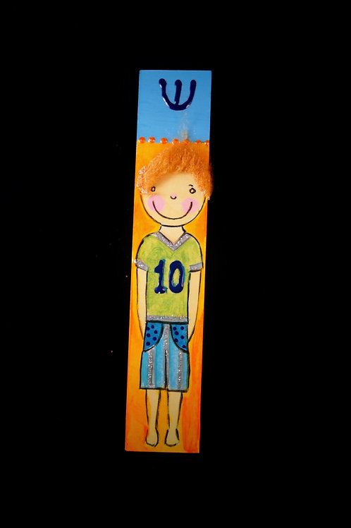 Children's Mezuzah - Boy Number 10