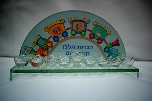 Glass Train Menorah