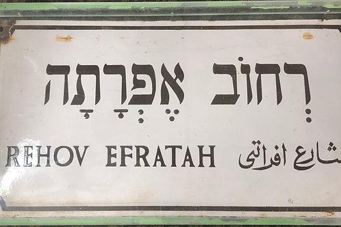 Old Jerusalem Street Sign (Cased in Glass Block)