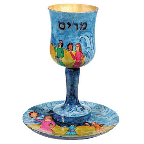 Kiddush Cup Miriam Cup