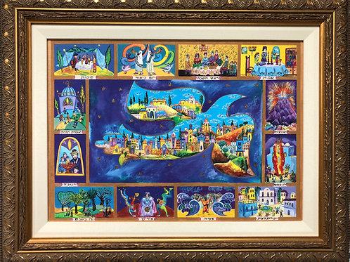 """Jewish Holidays"" - Artist: Ketti Gamus"