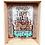 Thumbnail: Alcancía Mediana En Madera Con Vidrio Y Diseño En Vinilo