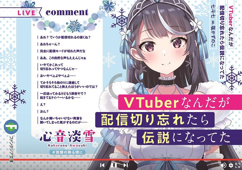 Vtuber_RGB.jpg