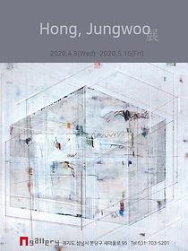 홍정우포스터b-01.jpg
