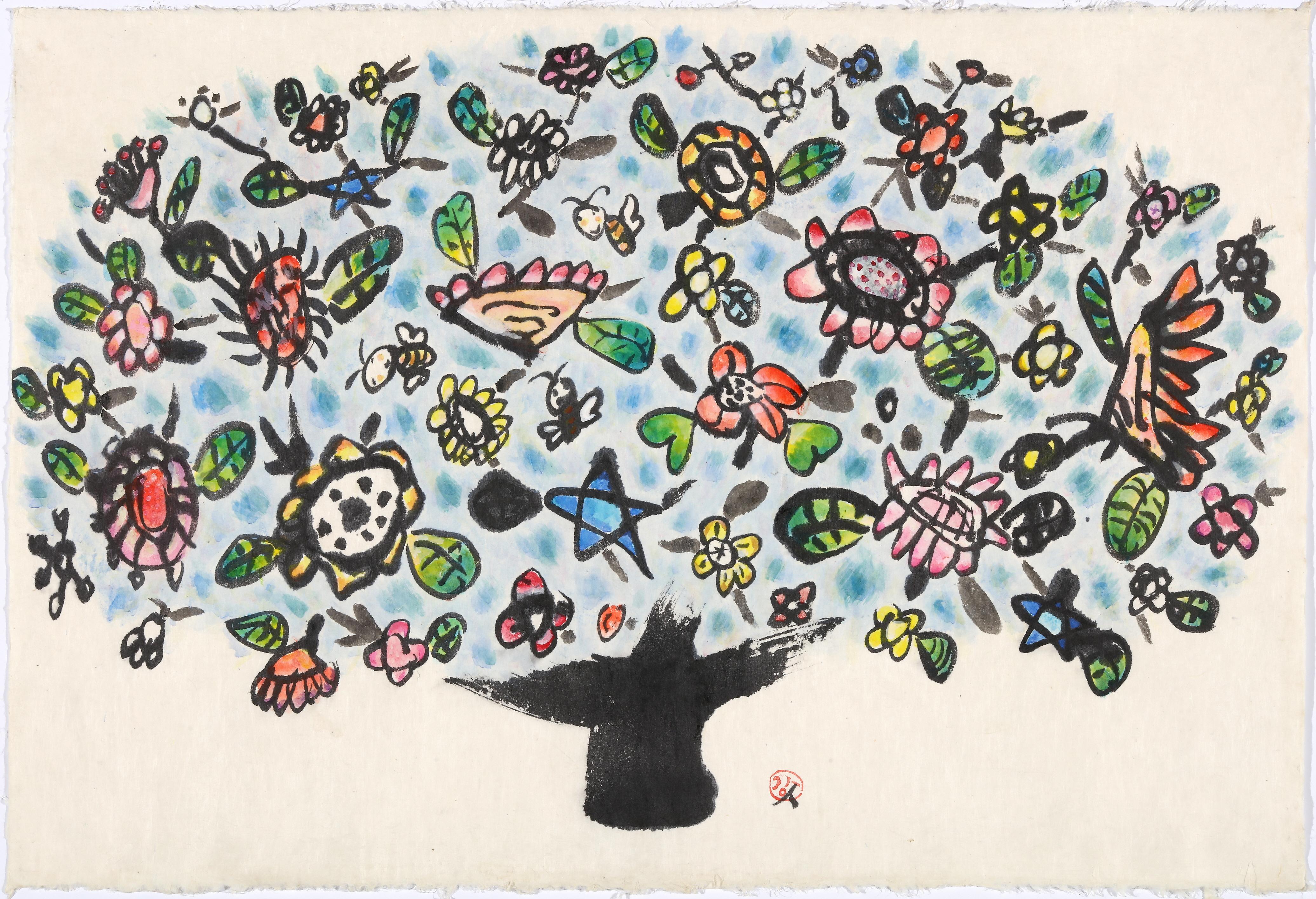 푸른 나무 (술래잡기)