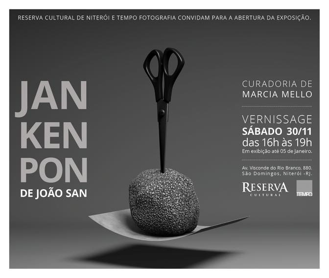 Nova exposição Individual no Reserva Cultural de Niterói!