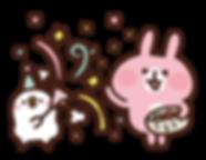 Image_Chara_PisukeUsagi_002.png