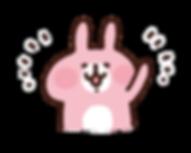 Image_Cha_Usagi_02.png