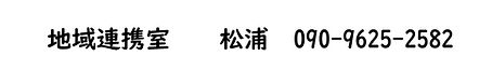 fujimoto.jpg