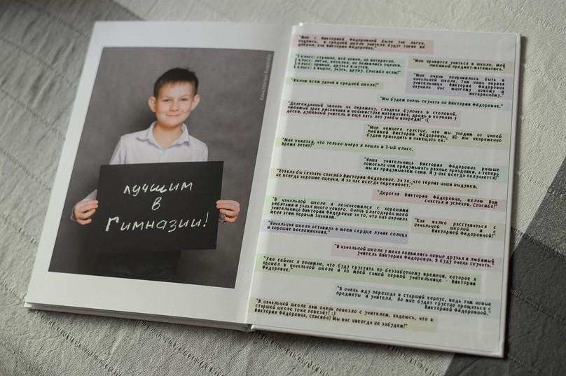 Книга для учителя_18