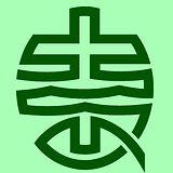 Baptist Union logo