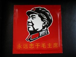 Chinese Metal Sign - $200