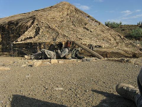 Afghanistan 2009.JPG