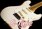 Relic Strat Stratocaster