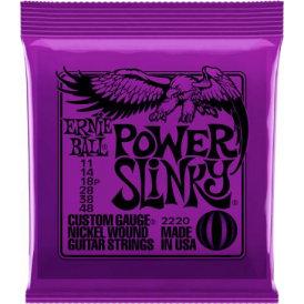 Ernie Ball Power Slinky (Purple 11's)