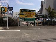 静岡市 痩せる