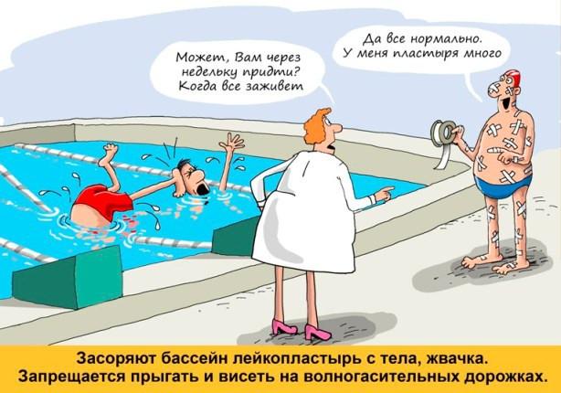 pict (29).jpg