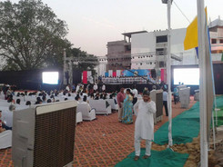 Annual Day Event Management