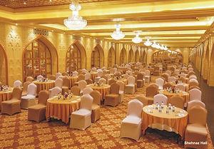 Mumtaz Hall