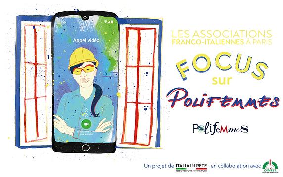 polifemmes_box-sito.png