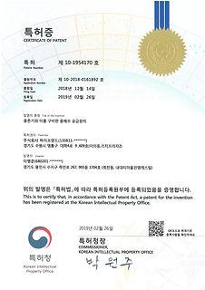 특허증(용존기와 이를 구비한 용해수 공급장치).jpg