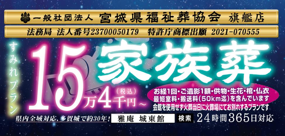 雅庵_ホーム 20210908.png