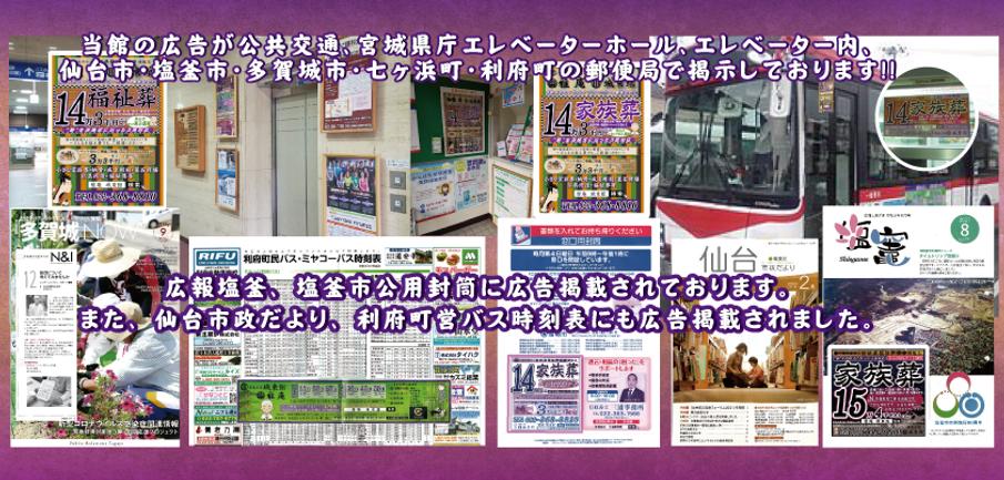 雅庵_ホーム広告物 20210908.png