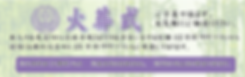 トップ下部_火葬式②.png