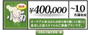 小菊.jpg