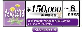 たんぽぽ.jpg