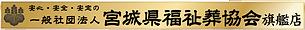 雅庵様2021.01.26.png