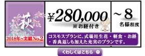 萩.jpg