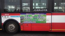 2408②.JPG