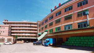 China : Headquarter