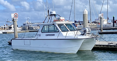 capricorn commercial boat hire.png