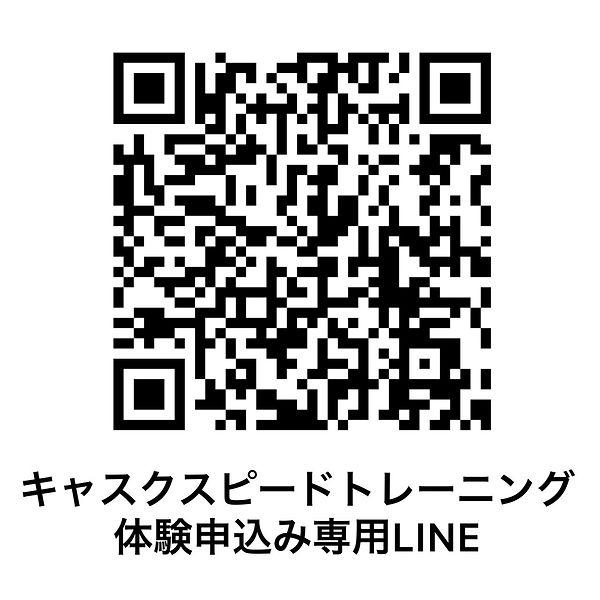 entry_qr.jpg