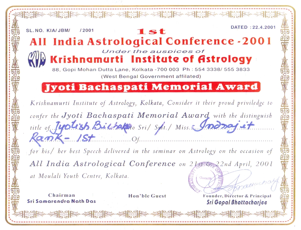 Jyoti Bachaspati Memorial Award