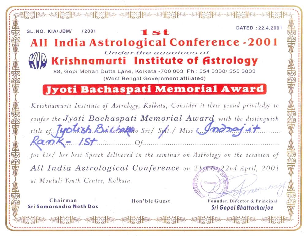 Jyoti Bachaspati Memorial Award
