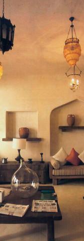 Salón de Suite